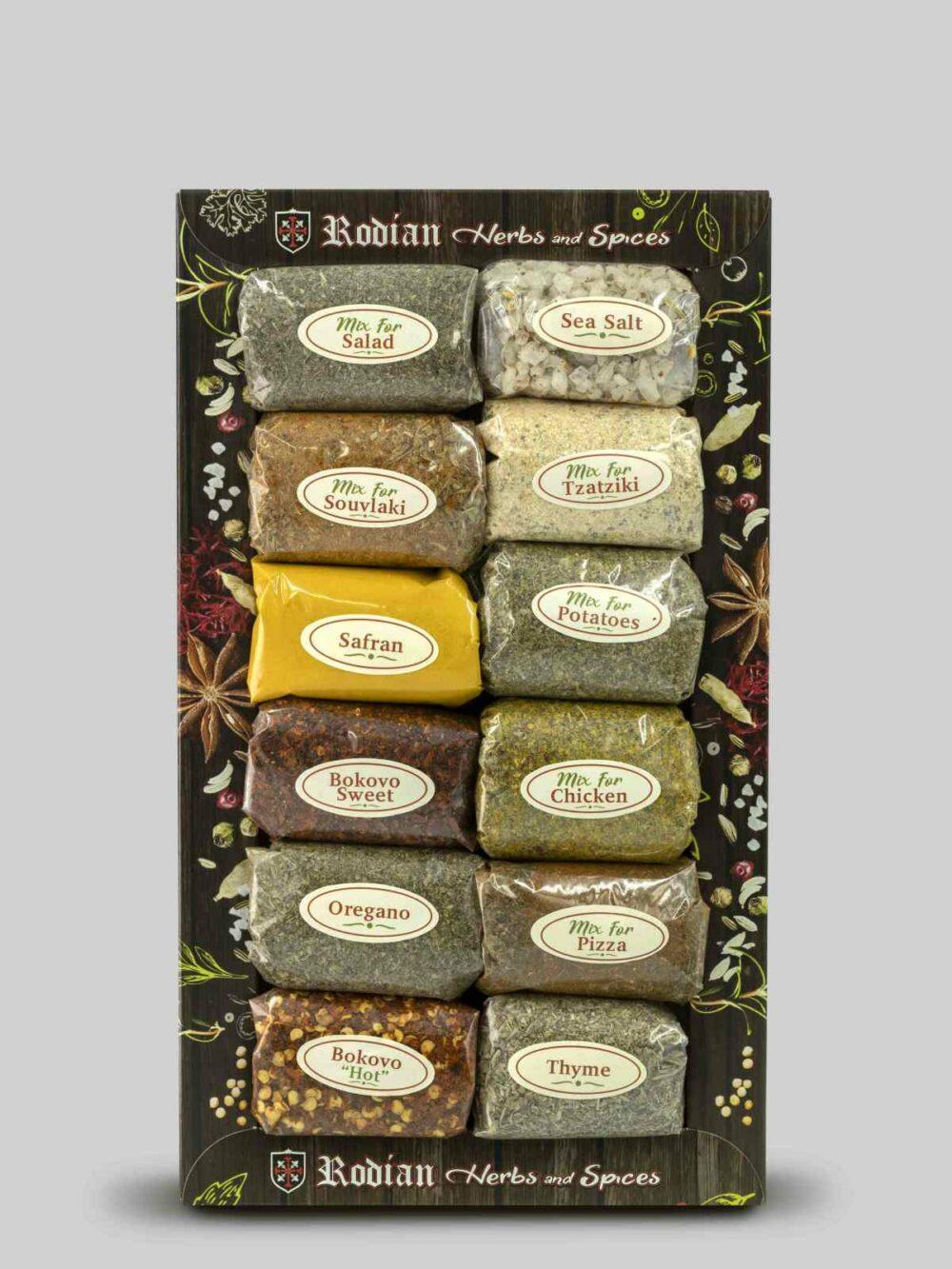 10 spices set Rodian